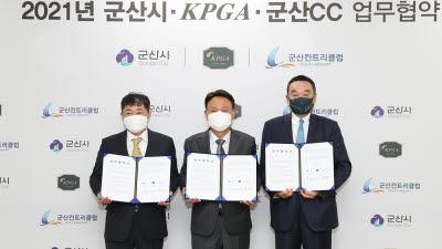 KPGA, '한국 남자 프로골프의 터전' 군산시·군산CC와 협약 체결