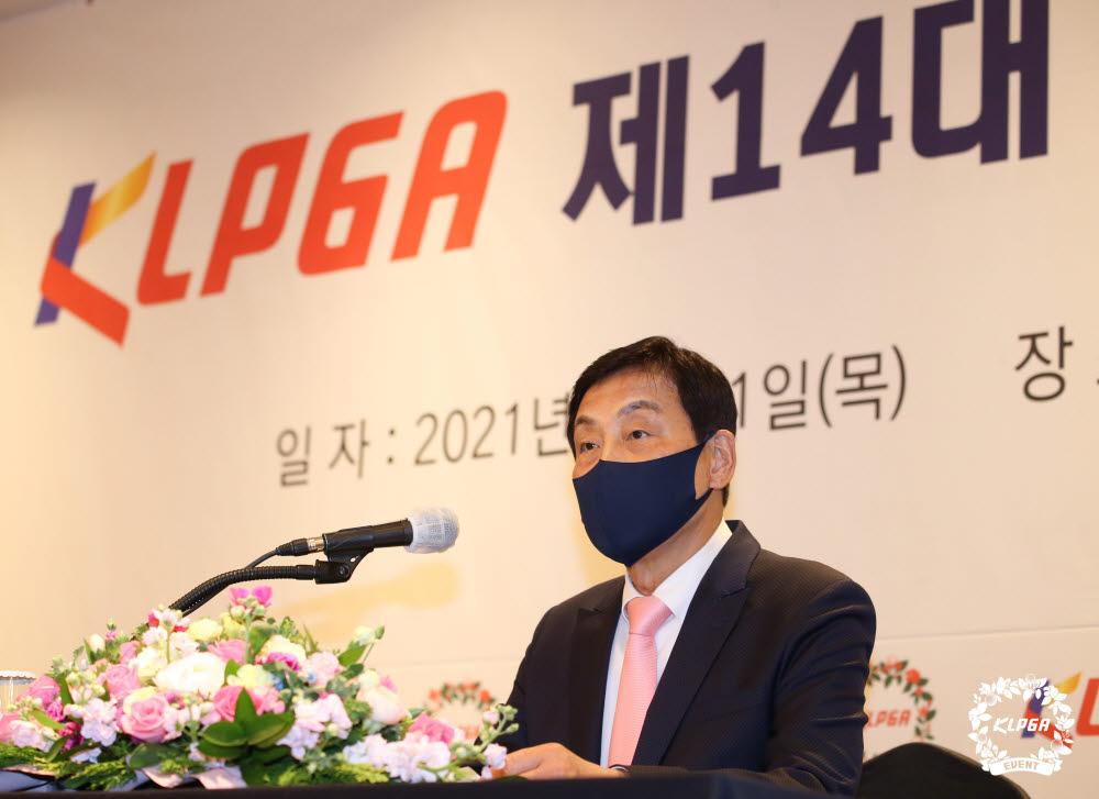 김정태 신임 회장이 취임 소감을 밝히고 있다. 사진=KLPGA