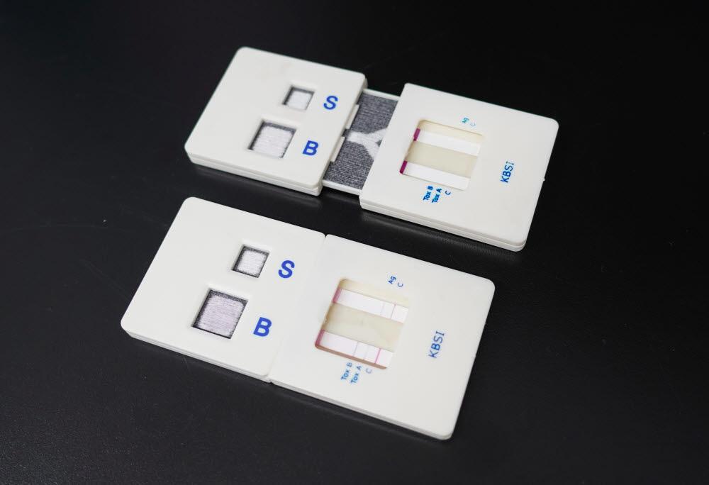 KBSI- 전북 대학교, 항생제 내성 슈퍼 박테리아 신속 검출 키트 개발