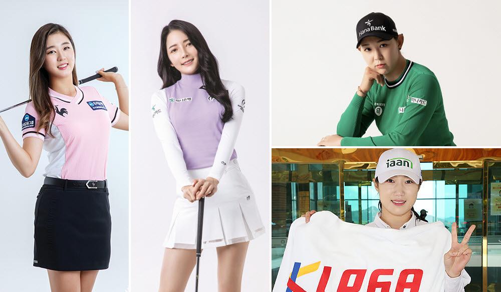 21시즌 KLPGA 투어에 데뷔하는 신인 선수들이 주목된다. 왼쪽부터 김재희, 정지유, 박보겸, 정지민2. 사진=KLPGA