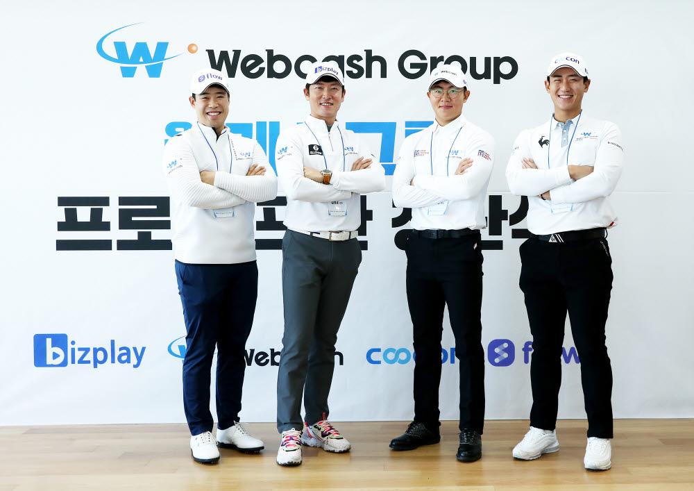 왼쪽부터 장승보, 김태훈, 김성현, 박정환2