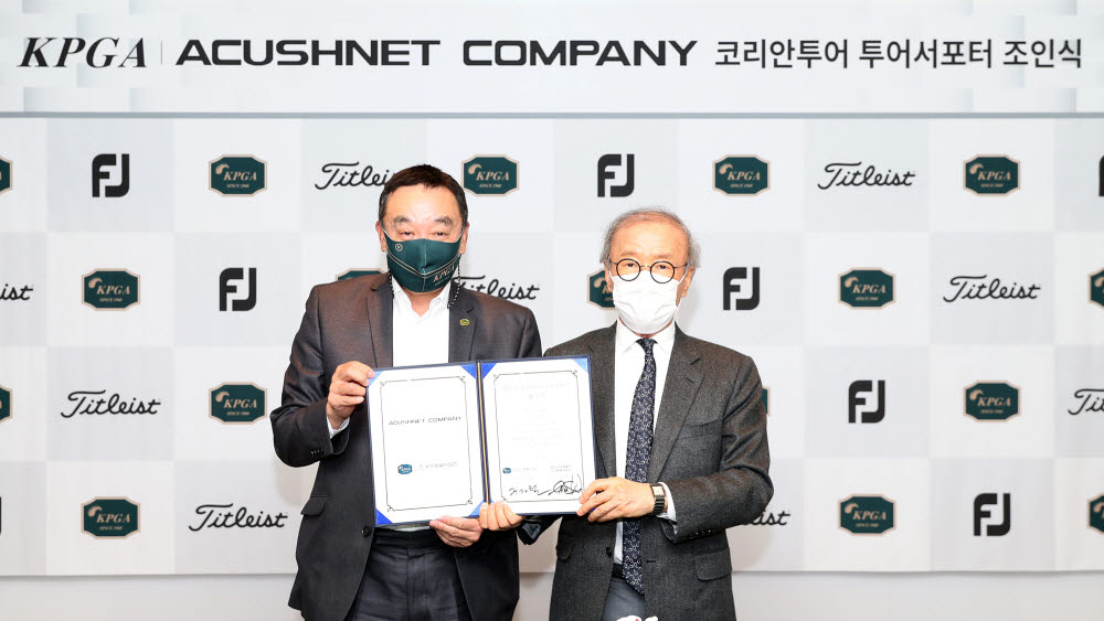 KPGA 구자철 회장(좌)과 아쿠쉬네트컴퍼니 윤윤수 회장. 사진=KPGA