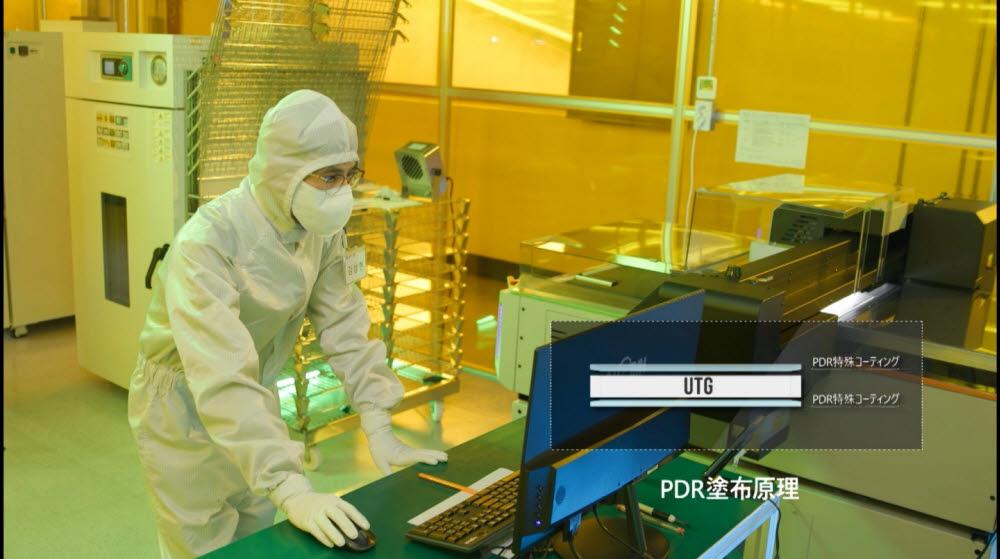 애드파인테크놀러지의 PDR 코팅 공정