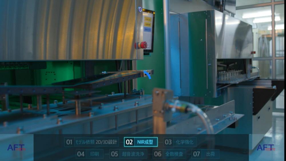 애드파인테크놀러지의 핵심 기술이 적용된 NIR열성형용 양산장비. 1.2호기가 설치된 현장 모습.