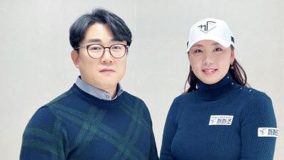'KLPGA 2승' 조영란, 부동산 정보 앱 까까조와 후원 계약