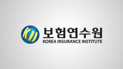 보험연수원, '가상자산 AML·CFT' 실무과정 신설