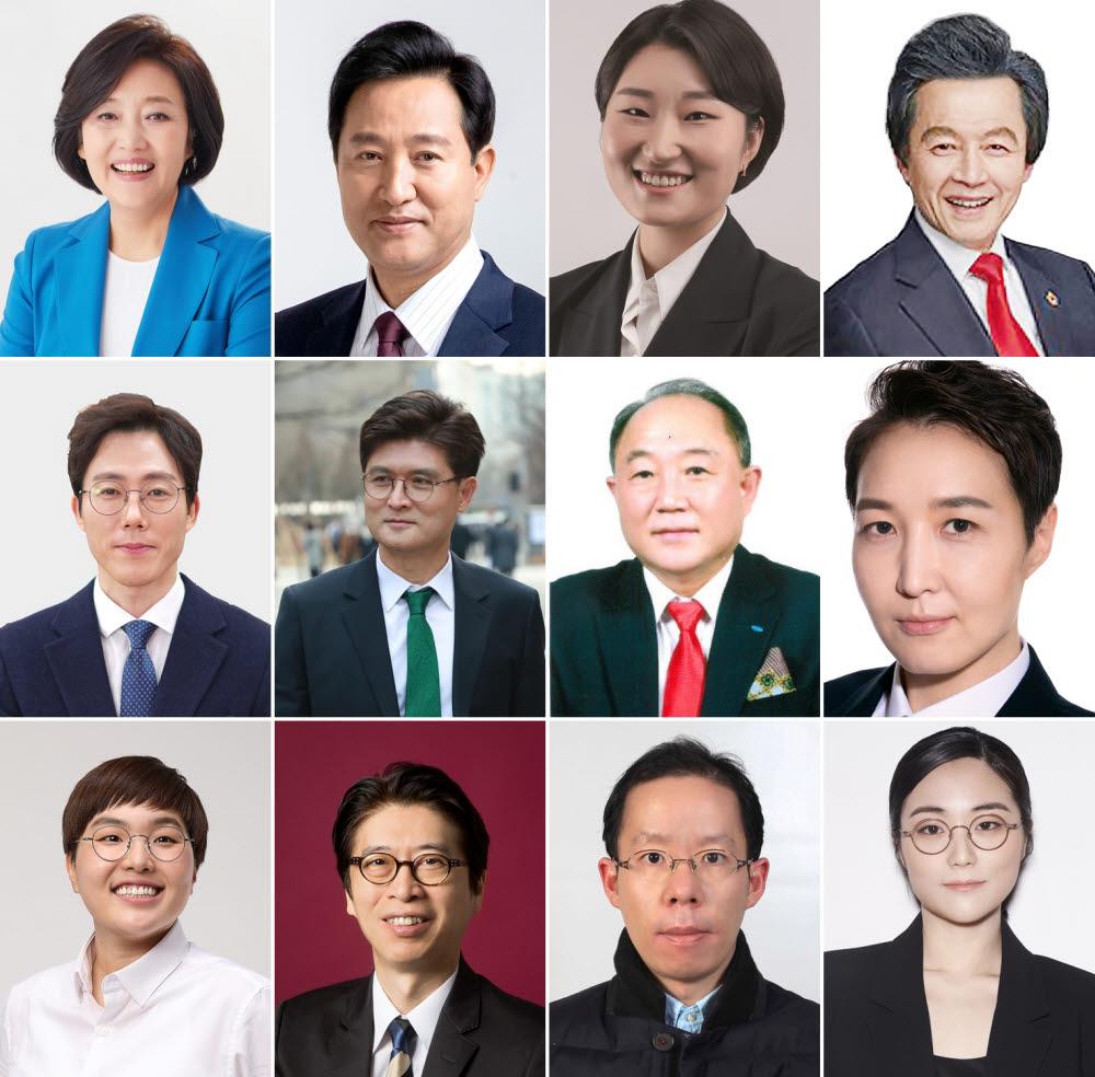 4ㆍ7 서울시장 보궐선거에 출마한 후보자들
