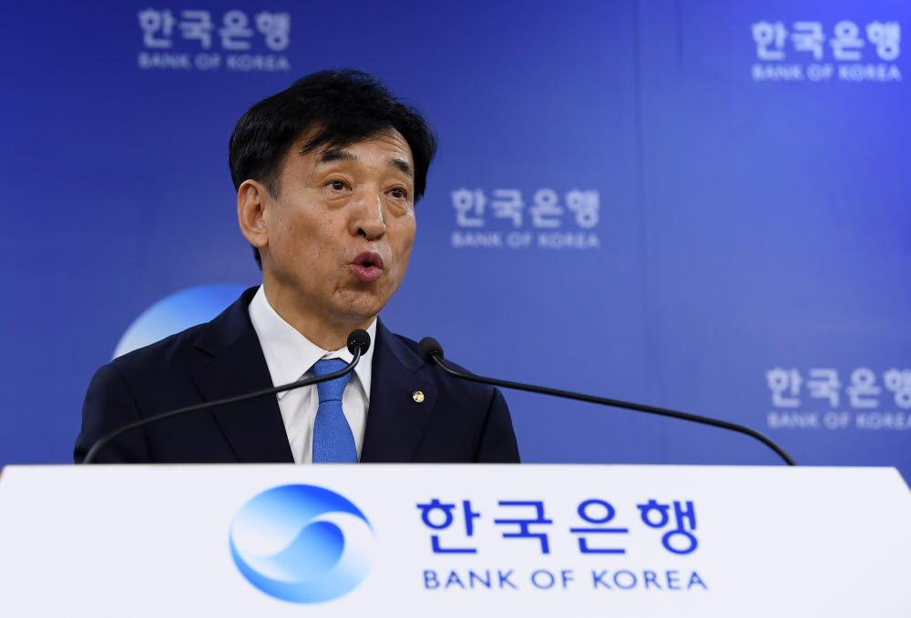 이주열 한국은행 총재 (사진=전자신문DB)