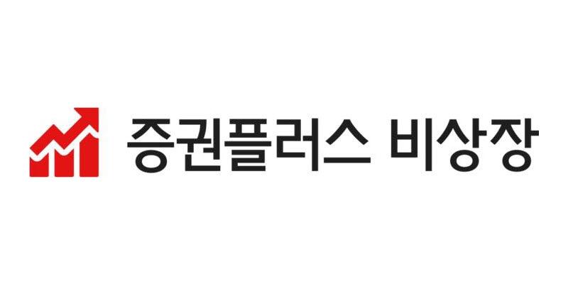 """두나무, 서비스 표절 주장에 공식 반박…""""서울거래소 적반하장"""""""