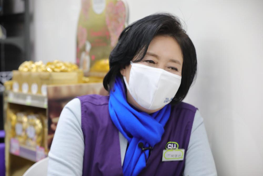 박영선 더불어민주당 서울시장 후보