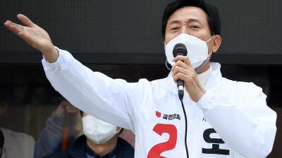 오세훈·박영선, 공약 핵심은 '부동산'…4차 산업혁명·ICT는 뒷전