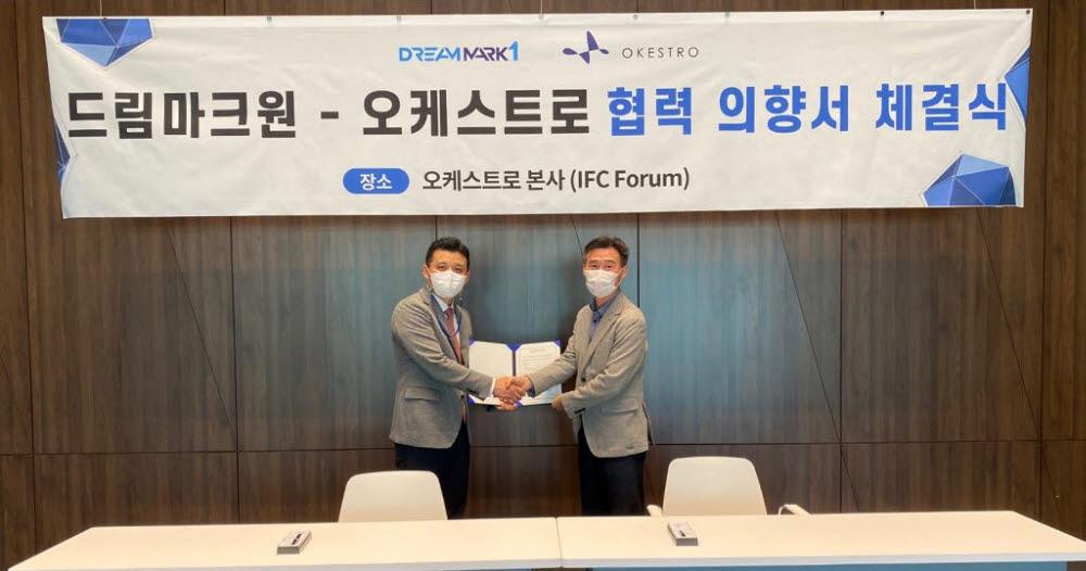 왼쪽부터 김민준 오케스트로 대표와 유지창 드림마크원 대표.