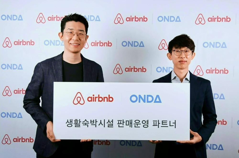 오현석 온다 대표(오른쪽)가 에어비앤비 관계자와 30일 생활숙박시설 판매운영 파트너십을 체결하고 기념촬영했다.