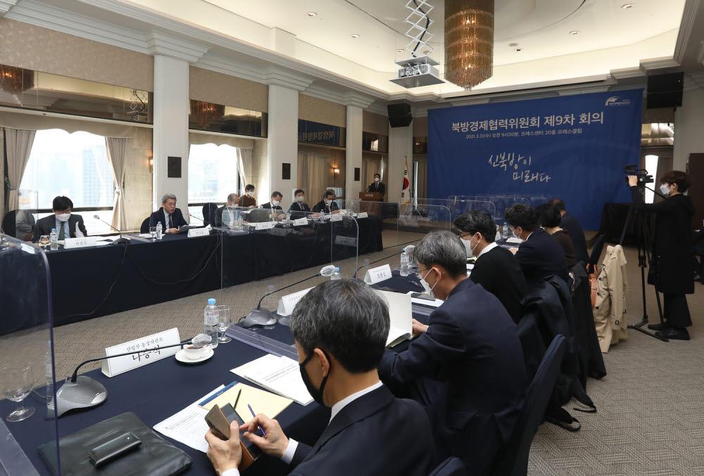 대통령 직속 북방경제협력위원회가 31일 서울 프레스센터에서 제9차 전체회의를 갖고 2021년 신북방 정책을 마련했다. 북방위 제공