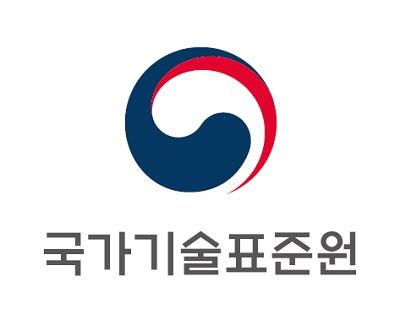 """국산 '상용표준물질' 사업화 단계 진입…국표원 """"소부장 핵심기술 자립 기대"""""""