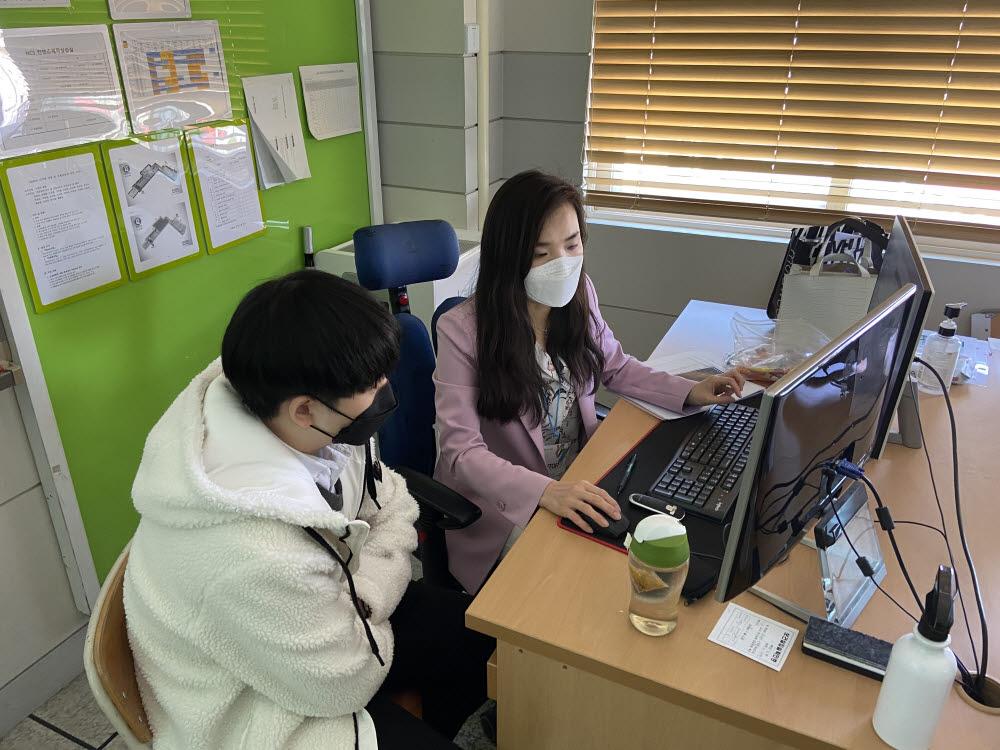 [꿈을 향한 교육]전자신문, 서울디지텍고 '2021년 리더십&취업마인드 제고' 교육 실시