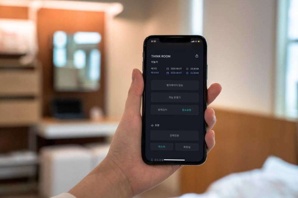 야놀자 호텔 자동화 솔루션 와이플럭스