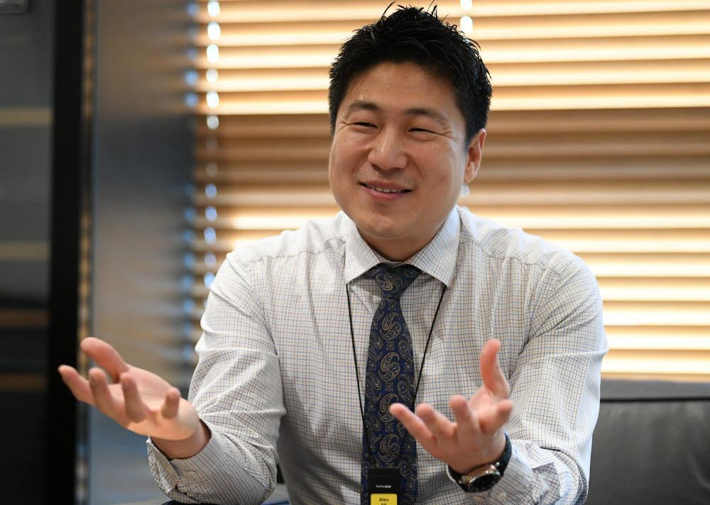 류영준 카카오페이 대표. 전자신문DB