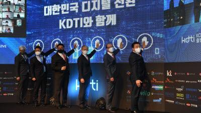 LIG넥스원, KDTI 대열 동참…디지털 국방 혁신 본격 나선다
