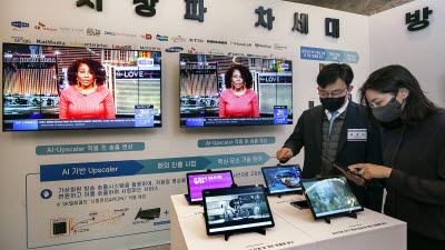 SK텔레콤, 5G·AI 접목한 ATSC 3.0 기술로 글로벌 방송시장 공략