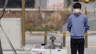 U+5G 로봇, 전주시 대기환경 실시간 감시