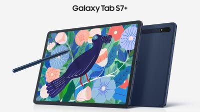 삼성전자, 갤럭시탭S7 '미스틱 네이비' 신규 색상 출시... 12GB램 첫 탑재