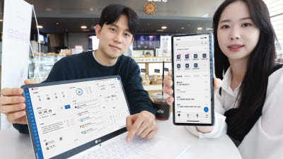 LG유플러스, 기업용 업무포털 'U+웍스' 전면 개편