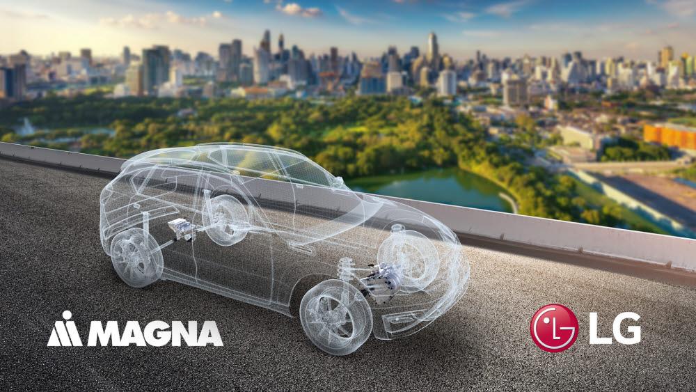 LG전자는 세계 3위의 자동차 부품 업체 마그나 인터내셔널과 전기차 파워트레인 합작법인을 설립했다.