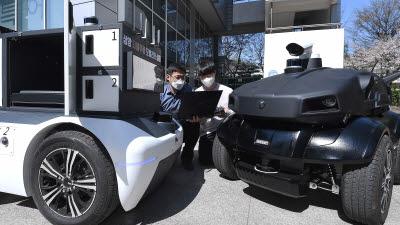 배달부터 순찰까지...활용 분야 점점 늘어나는 자율주행 로봇