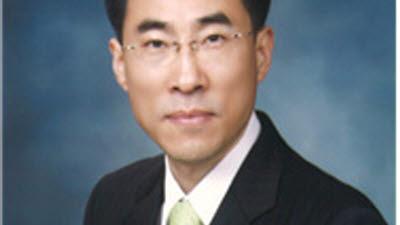 용홍택 과기정통부 제1차관 '과학치안 진흥센터' 현판식 참석
