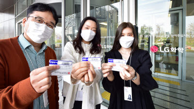LG화학·엔솔, 노사 릴레이 헌혈 캠페인 진행