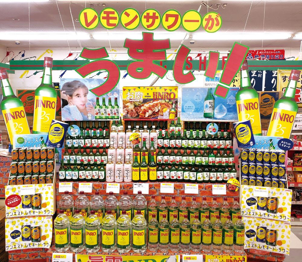 일본 대형마트에 진로제품들이 진열돼 있다.