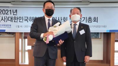최윤희 전 합참의장, 대한민국해양연맹 총재에 선임