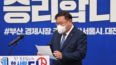 [4·7재보선]이낙연 3%로 승리 vs 김종인 10% 이상 승리