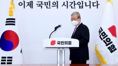 """김종인 """"자연인의 위치로 돌아간다"""""""