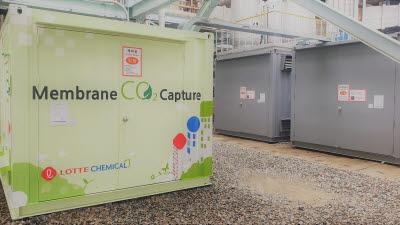 롯데케미칼, 이산화탄소 포집·활용(CCU) '기술자립' 이끈다