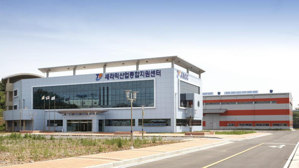 세라믹산업종합지원센터.