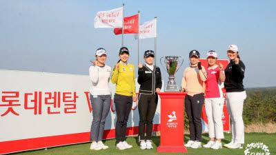 2021시즌 한국 프로골프 개막(KPGA·KLPGA), 관전 포인트 3가지