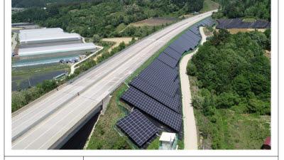 올해 고속도로 30MW 태양광 발주 발주..2025년 에너지자립 100% 목표