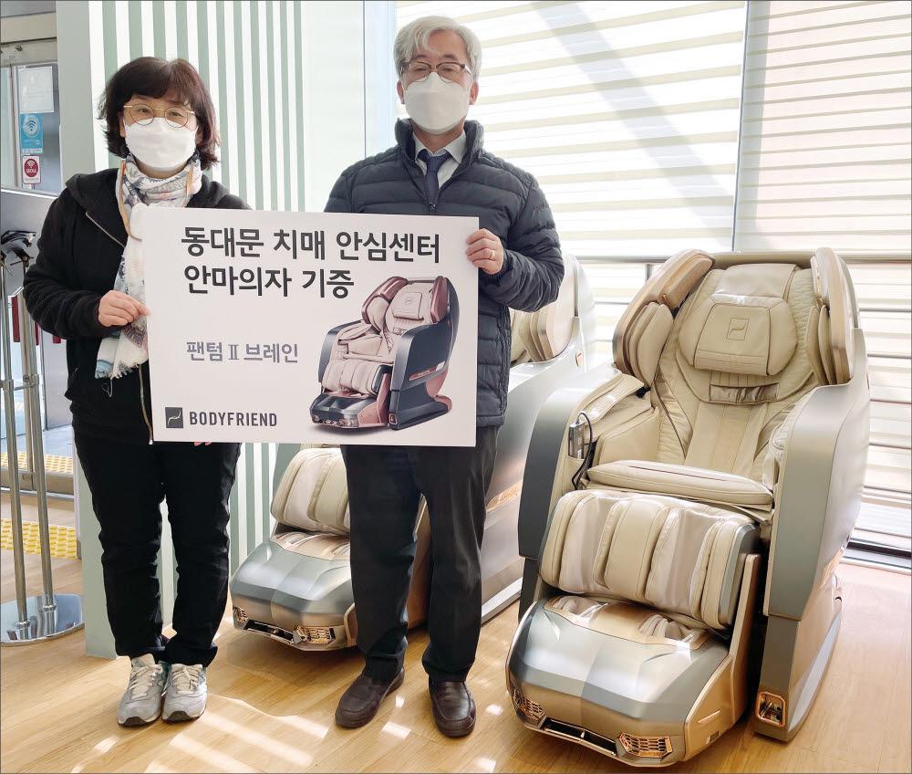 서울 청량리에 위치한 동대문구 치매안심센터 관계자가 바디프랜드가 기증한 안마의자 앞에서 기념 촬영했다.(자료: 바디프랜드)