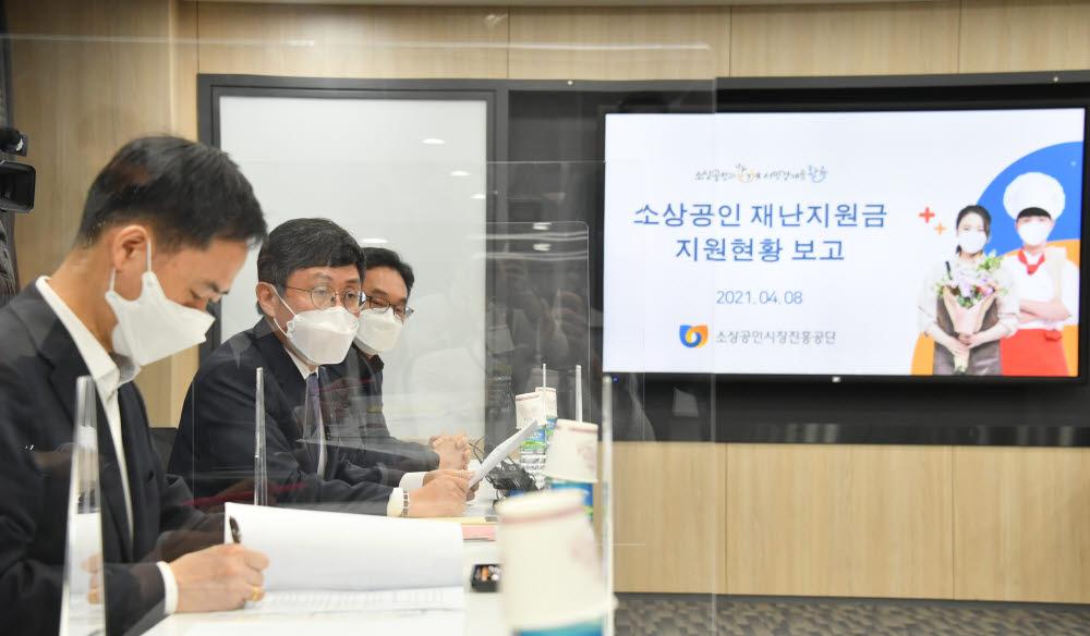 """기재차관 """"폐업 소상공인 재기 지원 프로그램 맞춤형으로"""""""