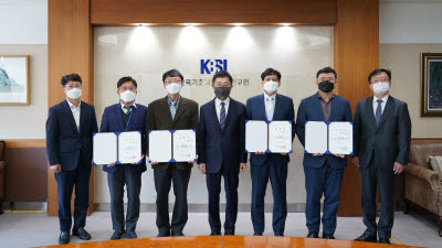 KBSI, '핵심연구지원센터' 협의회 구성..협의회장엔 하준석 전남대 센터장 임명