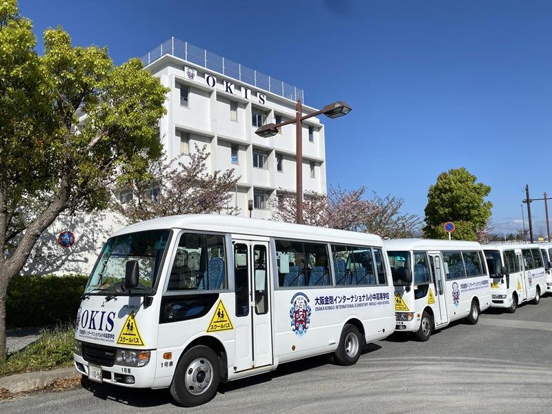 오사카금강인터내셔널스쿨 스쿨버스 랩핑 및 외벽간판.