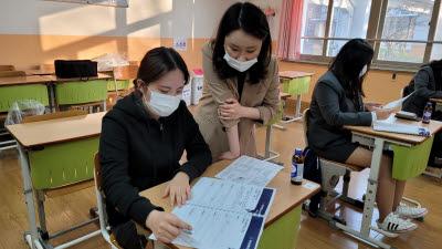 전자신문, 인천여자상업고 '2021년 이미지메이킹 스피치 지도사 자격증 과정' 교육