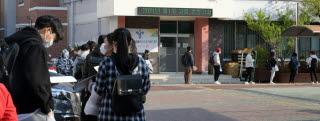 코로나 속 학업을 향한 열망