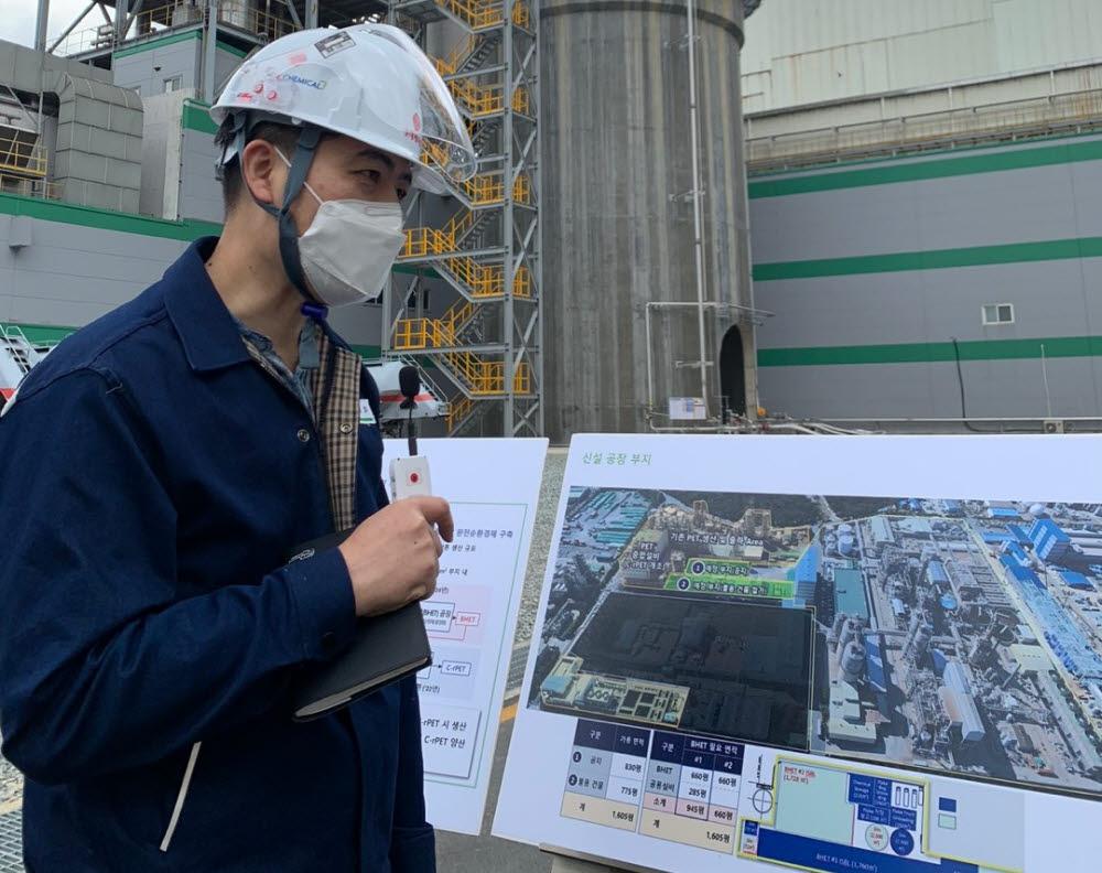 이영호 롯데케미칼 울산공장 생산3팀장이 화학적 재활용 페트(C-rPET) 설비 건설에 대해 설명했다.