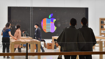 애플 중소기업 R&D센터, 경남 창원에 설립 유력