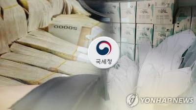1주택자 종부세 대상 2016년 7만명→작년 29만명