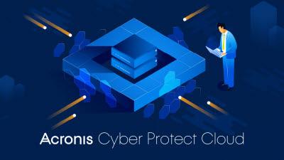 아크로니스, MSP용 '사이버 프로텍트 클라우드' 무료 버전 출시