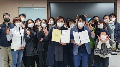 블루커뮤니케이션, 인천SW미래채움 3기 강사양성·교육운영 사업자 선정